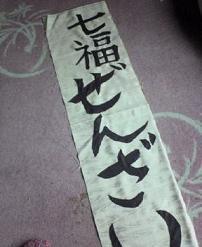 f:id:fujiwarakominka:20071116151300j:image