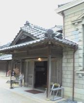 f:id:fujiwarakominka:20080222164000j:image