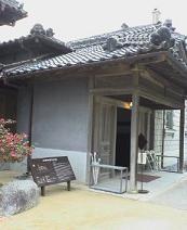 f:id:fujiwarakominka:20080222164100j:image
