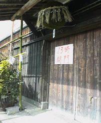f:id:fujiwarakominka:20080223115300j:image