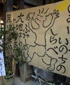 f:id:fujiwarakominka:20080223121100j:image
