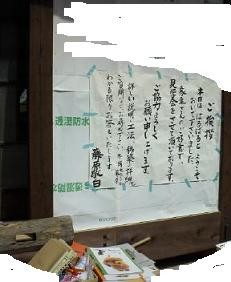 f:id:fujiwarakominka:20080302123200j:image