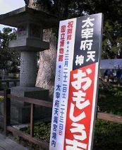 f:id:fujiwarakominka:20080322085700j:image