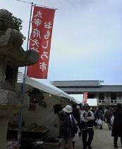 f:id:fujiwarakominka:20080322105000j:image