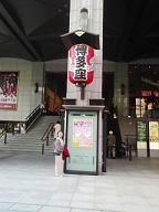 f:id:fujiwarakominka:20080423172740j:image