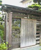 f:id:fujiwarakominka:20080824104500j:image