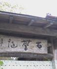 f:id:fujiwarakominka:20081026083000j:image