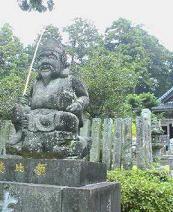 f:id:fujiwarakominka:20081115124800j:image