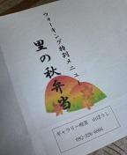 f:id:fujiwarakominka:20081116182700j:image