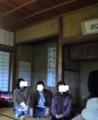 f:id:fujiwarakominka:20081127145200j:image:medium