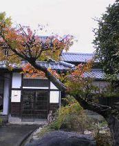 f:id:fujiwarakominka:20081128082500j:image