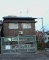 f:id:fujiwarakominka:20081203172100j:image:medium