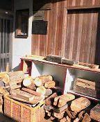 f:id:fujiwarakominka:20090202101000j:image