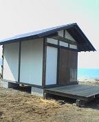 f:id:fujiwarakominka:20090206133500j:image