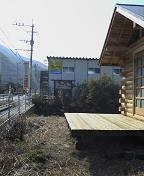 f:id:fujiwarakominka:20090206134400j:image
