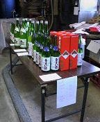 f:id:fujiwarakominka:20090222124700j:image