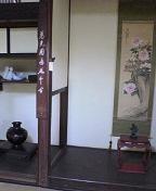 f:id:fujiwarakominka:20090418121000j:image
