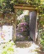 f:id:fujiwarakominka:20090418122500j:image