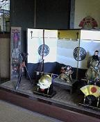 f:id:fujiwarakominka:20090418162100j:image