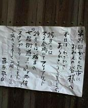 f:id:fujiwarakominka:20090427141000j:image