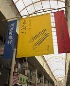 f:id:fujiwarakominka:20090503085200j:image