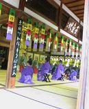 f:id:fujiwarakominka:20090503094300j:image