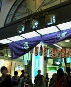 f:id:fujiwarakominka:20090504183800j:image