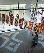 f:id:fujiwarakominka:20090504184200j:image