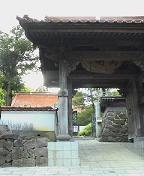 f:id:fujiwarakominka:20090505164300j:image