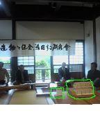 f:id:fujiwarakominka:20090517141100j:image