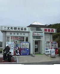 f:id:fujiwarakominka:20090607155500j:image