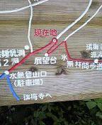 f:id:fujiwarakominka:20090802103000j:image