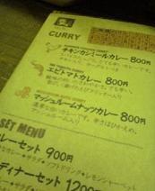 f:id:fujiwarakominka:20091015201600j:image