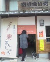 f:id:fujiwarakominka:20091113104300j:image