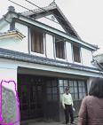 f:id:fujiwarakominka:20091119112100j:image