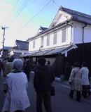 f:id:fujiwarakominka:20091119150400j:image
