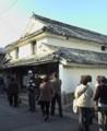 f:id:fujiwarakominka:20091119150500j:image:medium