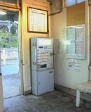 f:id:fujiwarakominka:20091213150900j:image