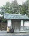 f:id:fujiwarakominka:20091219085400j:image:medium