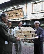 f:id:fujiwarakominka:20100129131000j:image