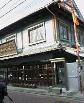 f:id:fujiwarakominka:20100129131100j:image