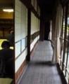 f:id:fujiwarakominka:20100211125600j:image:medium