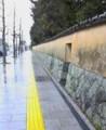 f:id:fujiwarakominka:20100211160200j:image:medium