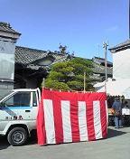 f:id:fujiwarakominka:20100220111500j:image