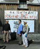 f:id:fujiwarakominka:20100220133100j:image