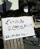 f:id:fujiwarakominka:20100220143000j:image