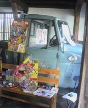 f:id:fujiwarakominka:20100228151800j:image