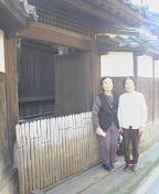 f:id:fujiwarakominka:20100228153800j:image
