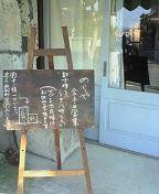 f:id:fujiwarakominka:20100228154600j:image
