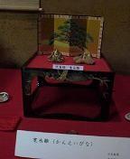 f:id:fujiwarakominka:20100303174100j:image